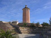 Arboleas: Torre de Arboleas